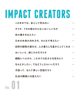 IMPACT CREATORS